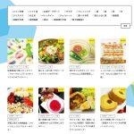 生活習慣病予防、高齢者向けレシピなど、医療グループがお届けする健康レシピを紹介するサイトをリリース