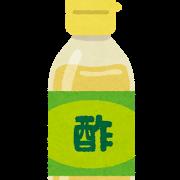 【長寿のスパイス】夏はお酢!夏バテにはお酢!