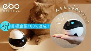 【日本初上陸決定】遠くに住むご高齢者やお留守番中のお子様・ペットの見守りに。高性能カメラ・マイク・スピーカー搭載の自走式AIロボット