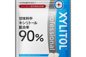 6月4~10日は歯と口の健康週間です。ロッテは「むし歯のない社会へ。」を目指し、フィンランド歯科医師会推薦商品のキシリトールプロを新発売いたします。