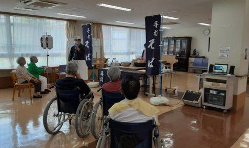 ハガクレフード、介護老人保健施設でそば打ちイベントを実施