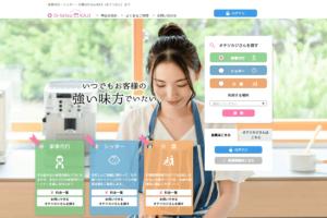 在宅介護のやさしい手が家政婦やお手伝いさんをマッチングするWEBサイト「O-tetsuKAJI(オテツカジ)」をリリース